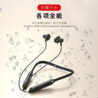 2019年新款私模 运动蓝牙耳机 外观专利 无线蓝牙耳机 立体声磁吸耳机 OEMODM加工生产