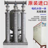 进口无负压变频供水成套设备节能静音二次加压供水不锈钢管中泵厂家定做