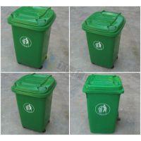 涂桥村镇环卫垃圾桶单价 鄂州久宸 30升50升100升120升240升垃圾桶厂家直销