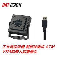 高清200万广角摄像头1080P工业USB摄像头 可定制