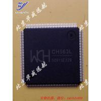 SN74LVC1G373DCKR 74系列逻辑芯片 优势货源 稳压IC 复位监控 高压栅 MCU L