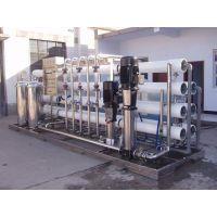 河北邢台农村生活污水处理反渗透装置 污水处理一体化设备 污水处理设备生产厂家