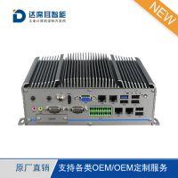 低功耗无风扇嵌入式工控机箱_无风扇嵌入式计算机主机box