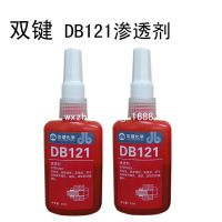 双键化学 DB121渗透剂 低粘度 高渗透性 高强度 50ml