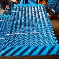 沈阳菱电横流塔悬挂带收水器PVC菱电填料厂家620mm*1080mm——河北龙轩