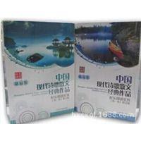 配乐朗诵中国现代诗歌散文经典作品20CD+2书 方明等音频光盘碟片