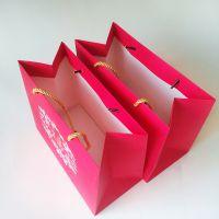 高档环保广告手提纸袋定制 服饰方底手提纸袋 纸质礼品包装袋