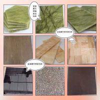 汗蒸房材料批发、玉石材料、盐材料、承建汗蒸房