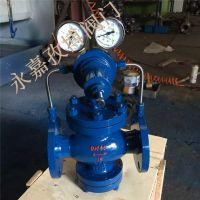 自贡市不锈钢 YK43X-64P DN40 气体减压阀 YK43X/F调压阀生产及维修