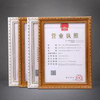 简约证书框证件框架资质酒店木质装裱相框证件框中餐厅像框架摆放