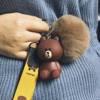 布朗熊钥匙扣女韩国可爱创意车钥匙链汽车毛绒毛球包包挂件饰品