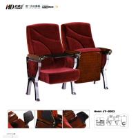 铝合金脚礼堂椅 JY-8003礼堂椅生产厂家时尚款金属框架电影院座椅