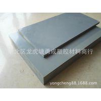 白色覆膜PVC板 进口日本三菱CPVC板 防静电优质PVC板 透明PVC板
