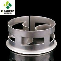 科源环保 厂家供应双翻边金属阶梯环填料 优质金属填料