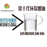供应鸿泰莱汉沽四川新源素科技怎么加盟新型生物燃油