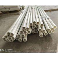 玻璃钢复合材料拉挤型材 各种型号玻璃钢拉挤管材 角钢实心棒 品牌华庆