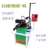 全自动磨齿机高精度非常规锯片磨齿机木工机械厂家直销