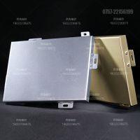 扬州室内装饰铝单板 创意造型板