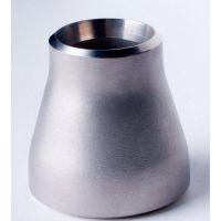 河北厂家直销dn15-dn1000高压焊接双相钢2205异径管大小头