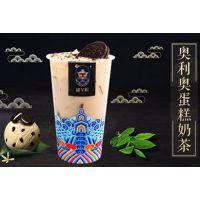 十大奶茶店排行榜_嘟茶院四季茶饮火爆全年
