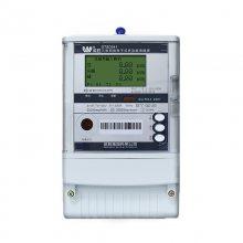 威胜DTSD341-9D发电厂变电站电表电能表0.2S级