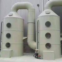 重庆环保型喷淋塔废气处理设备制造商