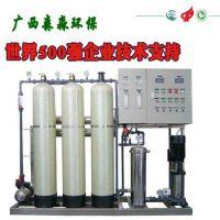 塑料制造造纸污水处理设备纯水设备