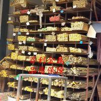 CuZn40黄铜棒 Cz109黄铜棒 价格 厂家直销 属性