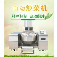 方宁炒菜机十大排名 智能大型全自动炒菜机器人