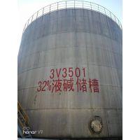 苏州高效快速氢氧化钠生产基地