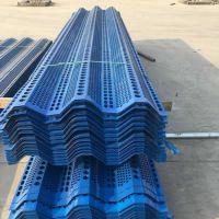 煤场施工防风抑尘墙 成都蓝色防风抑尘网 煤场施工蓝色涂塑挡风网厂家