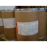 美国陶氏MR-3 UPW混床抛光树脂发电厂冷却循环水树脂