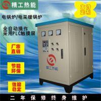 厂家直销60千瓦内胆不锈钢电热热水锅炉 工厂烧热水用智能电热水锅炉