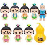 葫芦娃玩具套装可变形葫芦娃兄弟公仔7个装人偶收藏摆件玩具批发