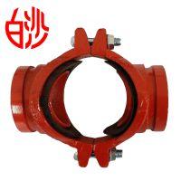 白沙沟槽管件 机械四通 消防管道配件 消防管件