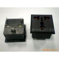 供应 AC多功能插座 高品质AC插座 品字插座 质量保证