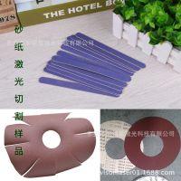 厂家供应异形砂皮切割机 砂纸激光切割机 四头砂布激光切割机价格