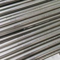海南专业生产家装304直饮用水管不锈钢给水管