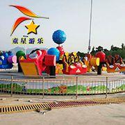 郑州市童星游乐设备责任有限公司