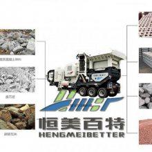 北京供应建筑垃圾破碎分筛设备 现货反击式破碎站价格
