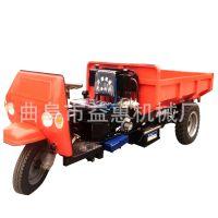 供应助力转向载重柴油三马子 低油耗柴油三轮车 工地载重工程车