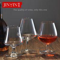 百丽儿 创意圆形大肚威士忌酒杯马爹利xo杯350ml矮脚玻璃白兰地杯