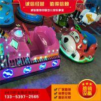 景区户外新款电瓶碰碰车游乐设备流动摆摊玩具车坦克对战电瓶车