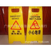 厂家直销 A型告示牌 提示牌 酒店用品 警示牌 标识牌 广州批发