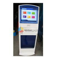 医院银行社保自助终端机/触摸屏自助取单机/缴费打印报告单一体机