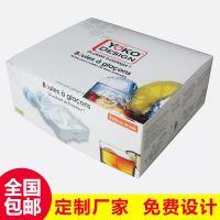 厂家供应包装盒定做 印刷天地盖服装纸盒 礼品盒抽屉盒定制