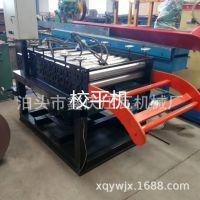 鑫庆500吊顶大方板设备装饰做围挡用专业厂家生产