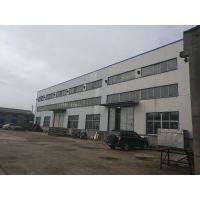 常州市南方干燥设备有限公司