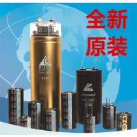 螺栓电解电容1000UF 450V 35*80MM 大容量电解电容 厂家直销