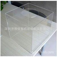 厂家直销 高品质抽奖箱 有机玻璃/亚克力抽奖箱 定制抽奖箱